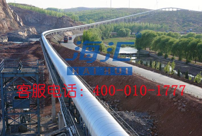 印度客户3.8KM石灰石输送项目-带式输送机、托辊、滚筒、托辊支架